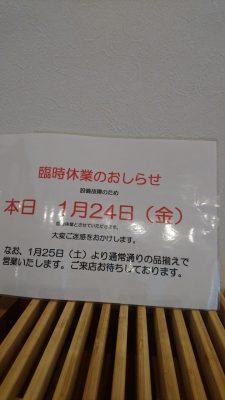 DSC_0134.JPG